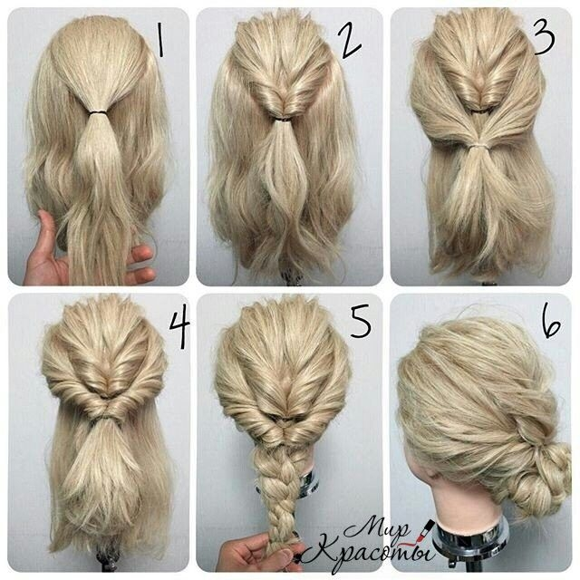 Stylish but leave the braid down hair styles long hair styles Easy Braided Updos For Long Hair Inspirations