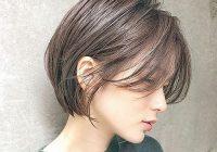 Elegant 15 asian short hairstyles that look modern short haircut Short Hairstyles Choices