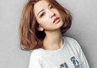 Stylish 23 short haircuts for asian hair short hairstyles Short Hairstyle For Thick Asian Hair Choices
